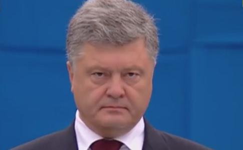 Напараде Порошенко пригрозил «москалям» украинской армией