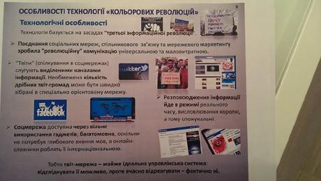 Фото з Facebook Святослава Цеголко