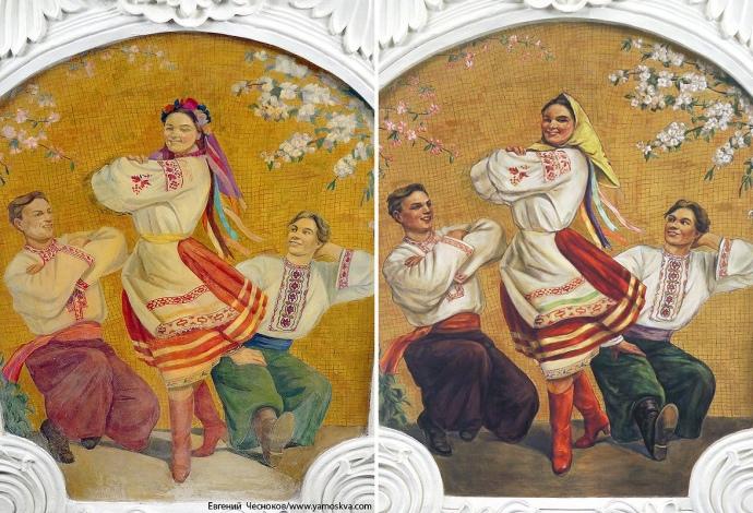 Уметро Москви пояснили, чому «деукраїнізували» фреску зукраїнцями