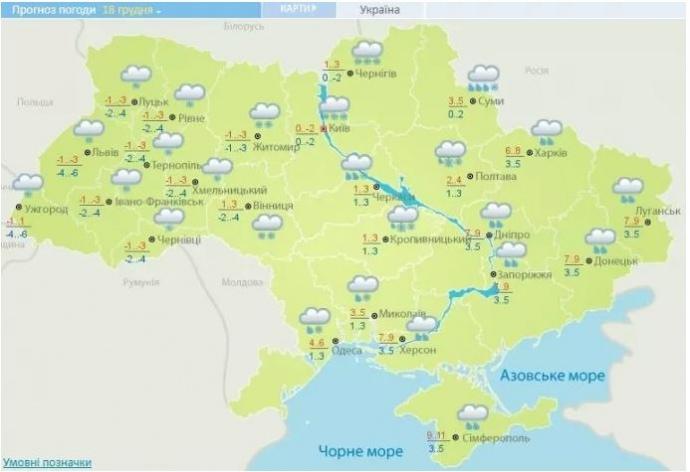 Погода на 18 декабря