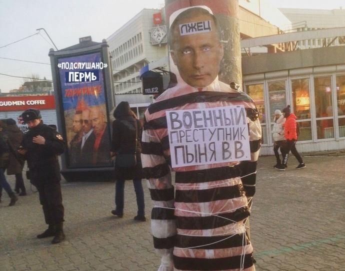 Пыня— лжец. Вцентре Перми кстолбу привязали «военного правонарушителя Путина»