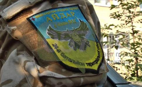СБУ перевірила «Айдар»: окремі бійці вчиняли злочини, але нетерористичні