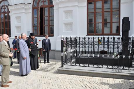 фото - посольство РФ в Украине