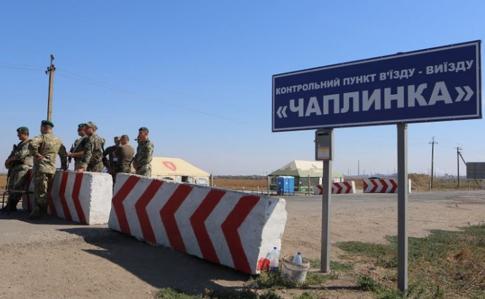 Крим: Окупанти двічі припиняли пропускні операції на адмінкордоні