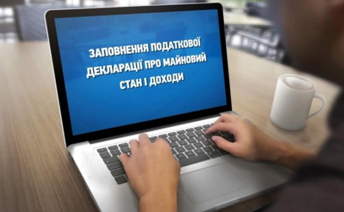 Е-декларирование доходов чиновников заработает с1сентября— НАПК