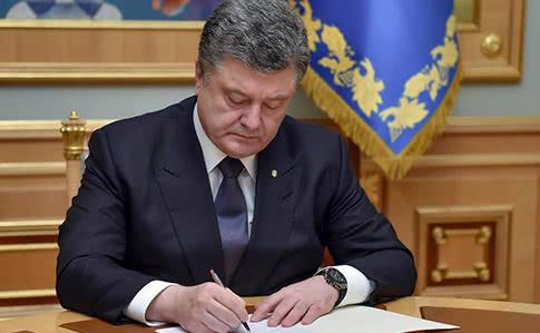 Порошенко назначил начальника управления разведки МОУ Кондратюка замглавыАП