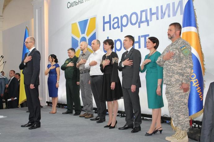 Коли у 2014-му лідери новоствореної партії стояли на сцені, то майже кожен із них окремо мав більше підтримки, ніж тепер вони всі разом.