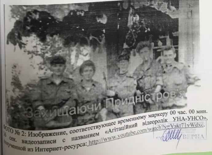 Русские следователи приписали Яценюку участие в военных действиях вПриднестровье