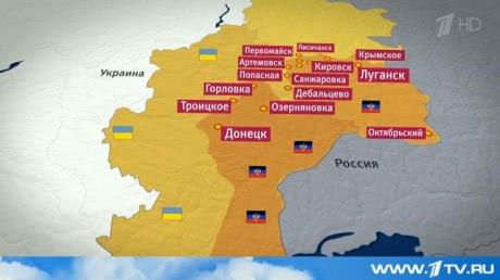 5e57795-ukraine-borders-by-russia.jpg