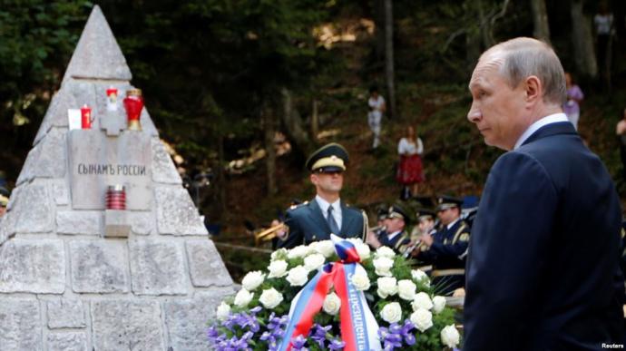 Президент Словении: Российская Федерация, ЕСиНАТО должны одолеть разногласия через разговор