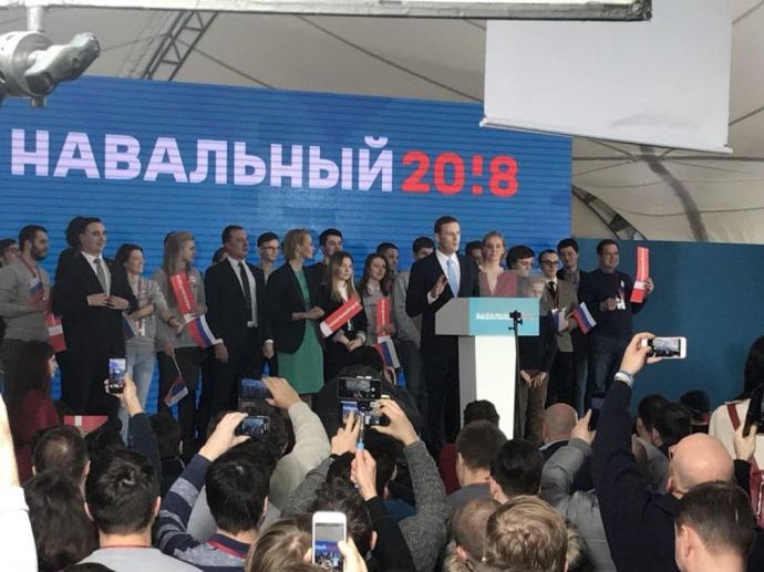 Навального висунули упрезиденти Росії
