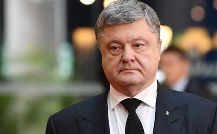 «Листи» Порошенка доФСБ, опубліковані грузинським ЗМІ - фейк— прес-служба президента