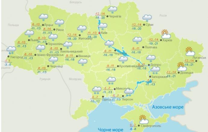 В государство Украину возвращаются сильные морозы