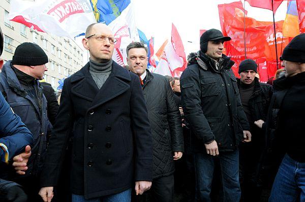 Яценюк, Кличко й Тягнибок на марші в Івано-Франківську