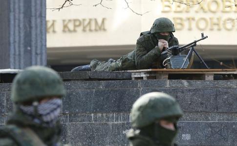 Прокуратура: 75 екс-депутатівВР Криму оголошено врозшук