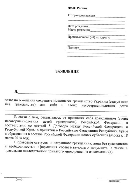 Бланк Пояснення Мвс України 2015 - фото 10