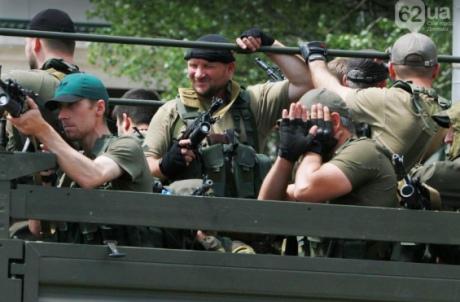 В России завели уголовное дело на украинскую армию