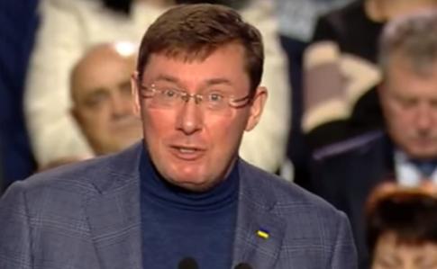 Генпрокурор пообіцяв надати докази фінансування з-закордону мітингу під ВРУ