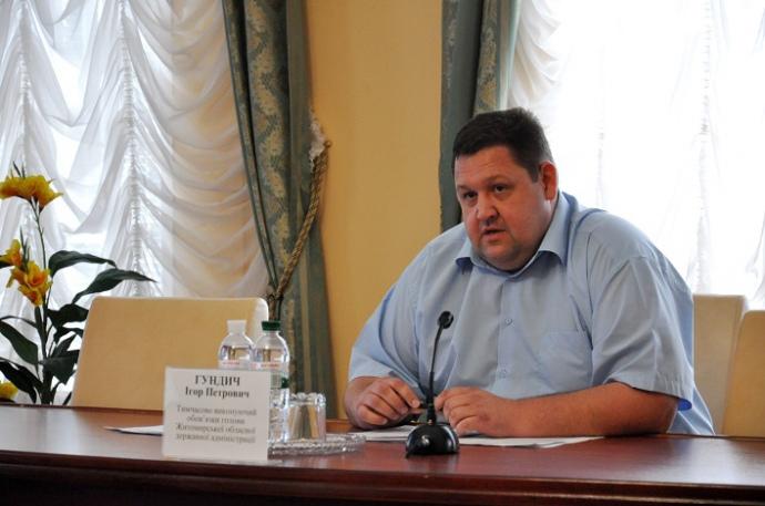 Президент Украины представил нового руководителя Житомирской области