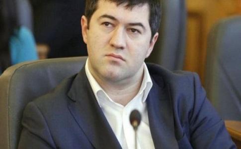 НАБУ відмовило Насірову ввиїзді на лікування вСША