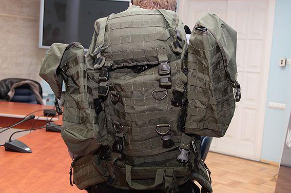 Ті самі рюкзаки
