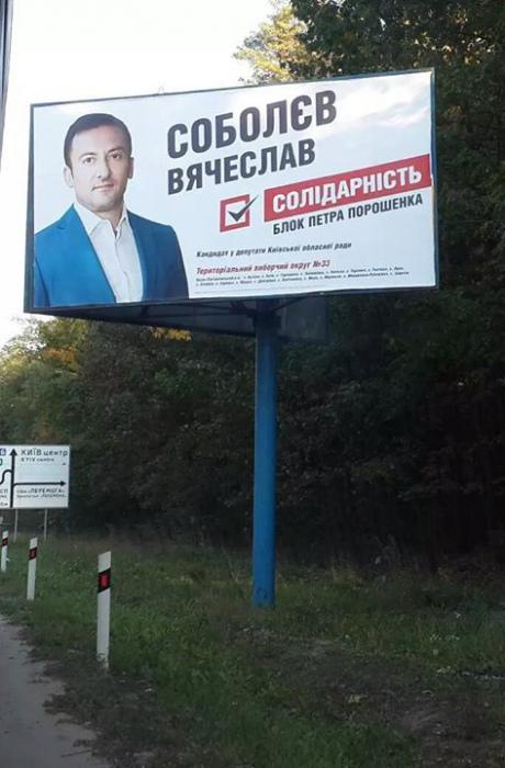 Порошенко: На уровне каждого местного совета должна быть создана проукраинская коалиция - Цензор.НЕТ 9204