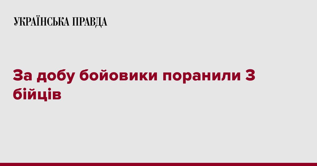 За минулу добу у зоні АТО на сході України жоден український військовий не  загинув 6be9985fd8654