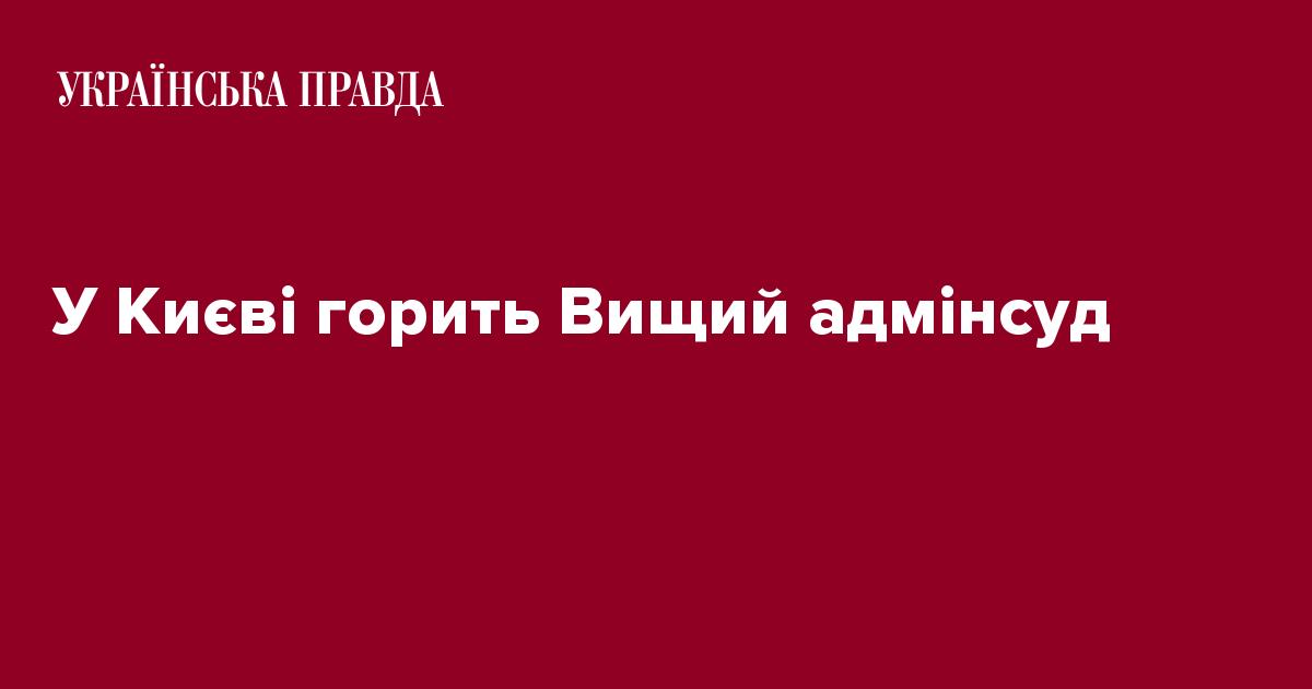 ipress.ua ВАСУ припинив роботу 0f8134271c954