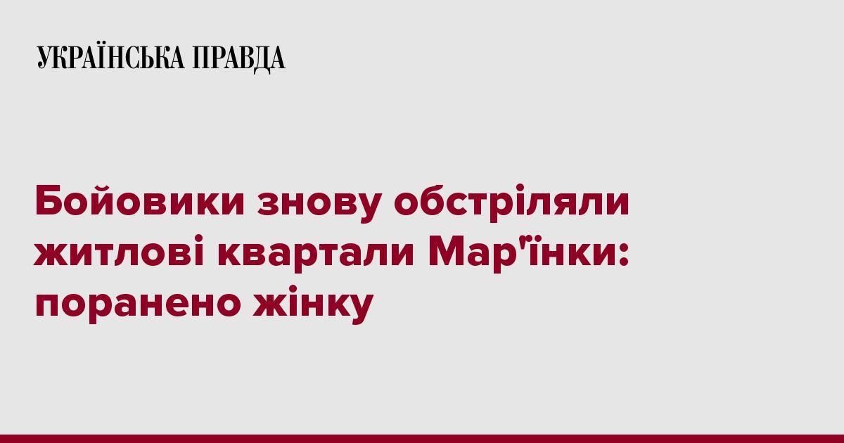 9dbda1d00c8615 dt.ua Бойовики знову обстріляли житлові квартали Мар'їнки: поранено жінку