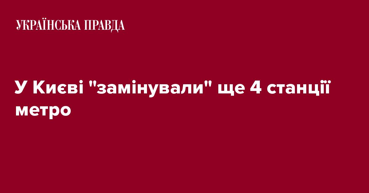 ipress.ua У Києві
