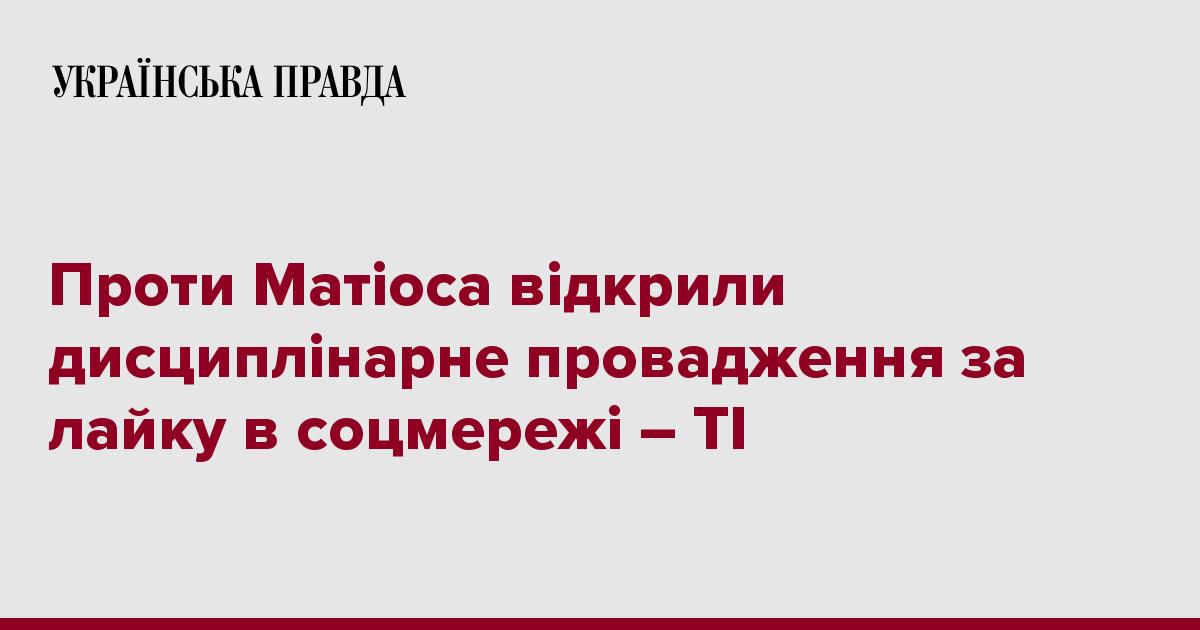 Кваліфікаційно-дисциплінарна комісія прокурорів відкрила дисциплінарне  провадження стосовно головного військового прокурора Анатолія Матіоса. 0d826a3123821