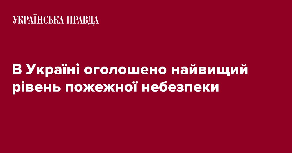 ua.korrespondent.net В Україні оголошено найвищий рівень пожежної небезпеки 6b19838263715