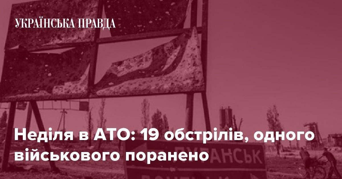 fakty.ictv.ua Неділя в АТО  19 обстрілів fce2a0179720d