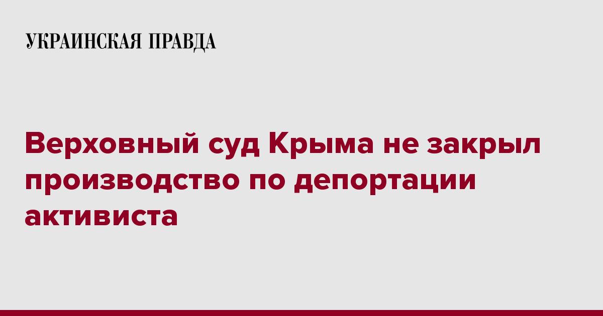 центральный районный суд г краснодара официальный сайт
