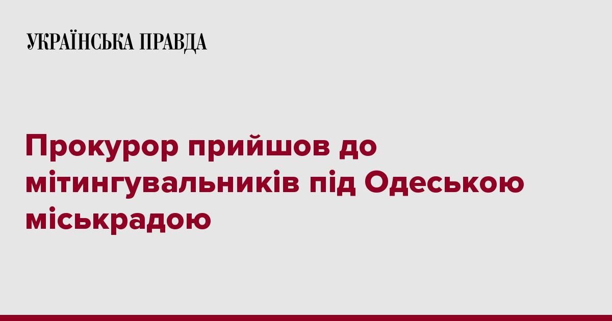 Обласний прокурор Олег Жученко прийшов до учасників мітингу під Одеською  міською радою у середу. Про це повідомила прокуратура Одещини у Facebook . 4833b0eef48b4