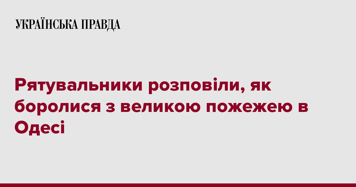 zik.ua Рятувальники розповіли e8b851186c1bf