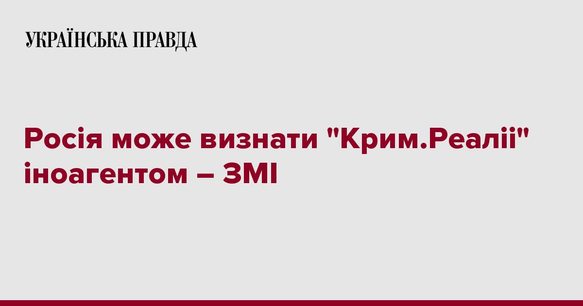 Міністерство юстиції Росії направило проекту