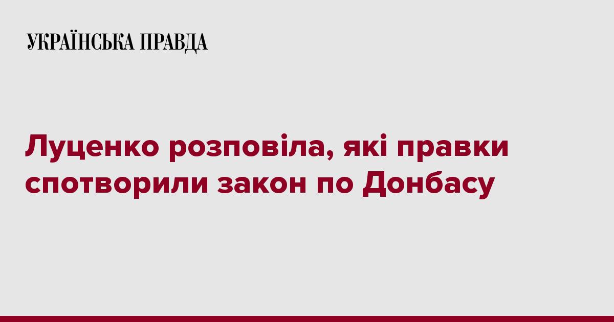 Представник президента у Верховній Раді Ірина Луценко заявила 22d57c948207e