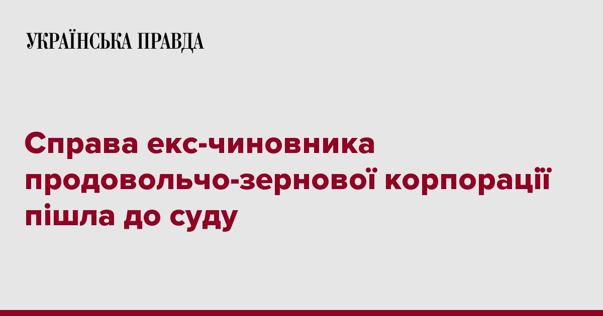 Прокурори Спеціалізованої антикорупційної прокуратури 4 січня скерували до  суду звинувачувальний акт щодо екс-посадовця