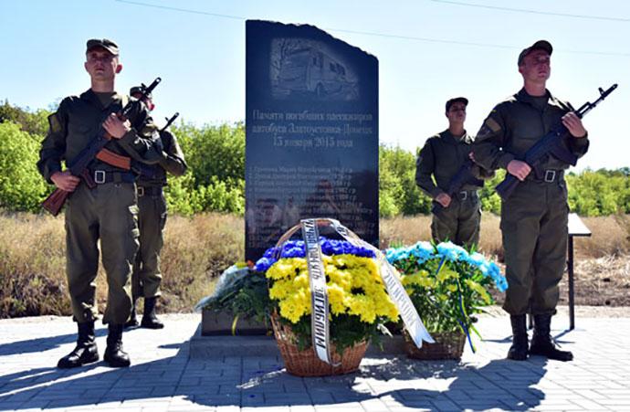 Памятник жертвам обстрела из«Града» был установлен под Волновахой