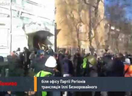 Центральный офис Партии регионов подожгли (фото)