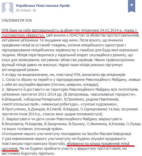 В ГПтСУ хотят построить новое СИЗО вместо Лукьяновского и вынести его за пределы Киева - Цензор.НЕТ 3929
