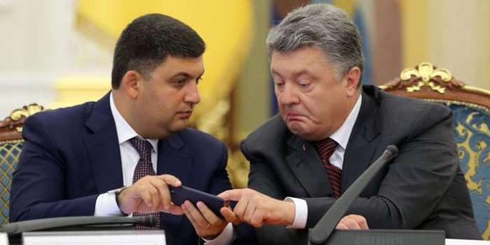 Вопрос избрания аудитора НАБУ должны решить завтра, - Кононенко - Цензор.НЕТ 5086