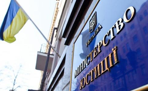 Українцям стала доступною інформація про кінцевих власників компаній