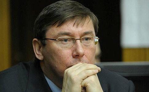 Порошенко назвал нового генерального прокурора государства Украины