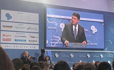 Гройсман заявив, щонереагуватиме напояву Саакашвілі уКиєві