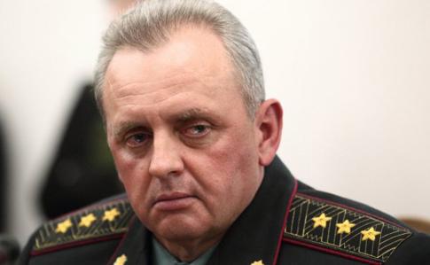 Генштаб: РФ стягнула до кордону 3 дивізії, призначені для швидких наступальних дій