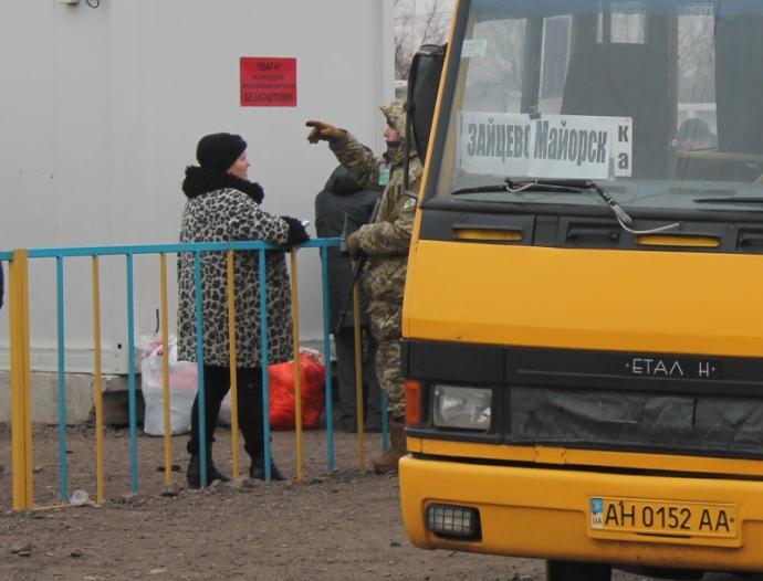 На українському боці КПВВ