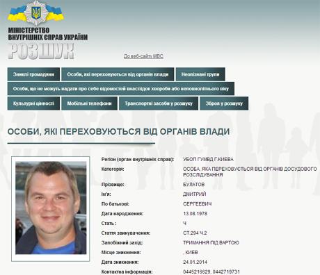 http://img.pravda.com/images/doc/7/d/7d6a42d-3.jpg