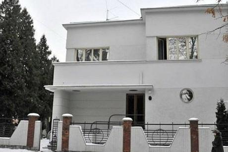 Президентську резиденцію у Львові продадуть на аукціоні